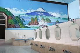 【悲報】銭湯で飲酒後、車運転した神戸市職員ら4人を懲戒停職へ・・・のサムネイル画像