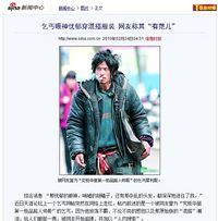 イケメンすぎるホームレスが話題【中国】のサムネイル画像
