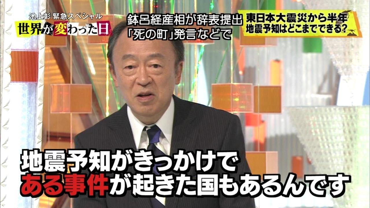 「放射能つけるぞ」の鉢呂経産相、首相に辞表提出のサムネイル画像