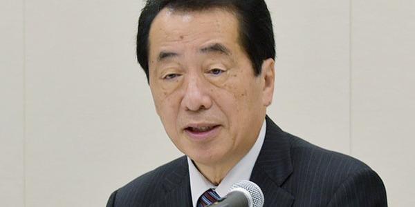 【民進党】菅直人元総理 民進党が批判されるのはマスコミの強烈な印象操作のせいのサムネイル画像