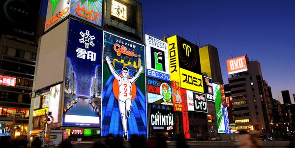 【衝撃】中国人旅行客にとって「東京」より「大阪」のほうが快適である理由wwwwwwwwwwwのサムネイル画像