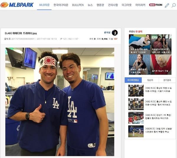 マエケン、「旭日旗」インスタを投稿し炎上 韓国ネット「ドジャースに謝罪や再発防止を要求できる」のサムネイル画像