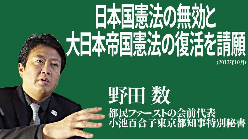 【速報】小池百合子都知事、都民ファースト代表を辞任wwwwwwwwwwのサムネイル画像