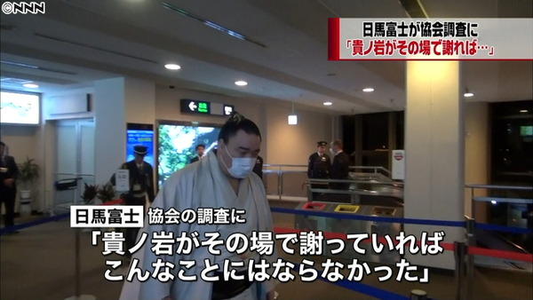【相撲】日馬富士「貴ノ岩がその場で謝っていれば」のサムネイル画像