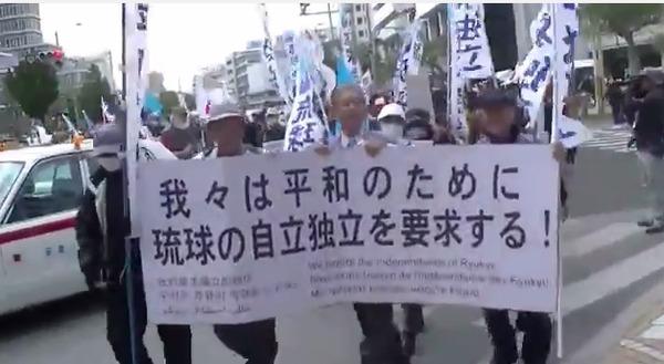 沖縄独立論者「中国脅威論は理解できない、だって中国は友達だよ?」のサムネイル画像