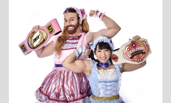【ホリエモン】世界最大規模の『ニューハーフ・女装・男の娘の祭典』を主催wwwwwwのサムネイル画像