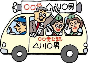 【中国とは全然ちがう】日本を訪れた中国人、選挙にビックリwwwwwwwwwwwwwwwのサムネイル画像