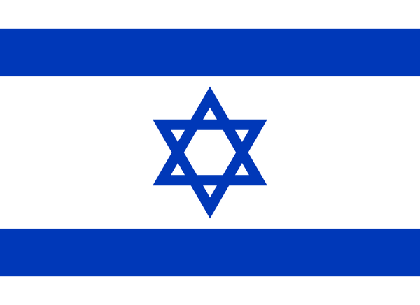 イスラエル政府、日本・中国・ロシア・イギリス・フランス・スペイン・エジプト他12カ国との断交を宣言wwwwwwwwwwwwwwwwのサムネイル画像