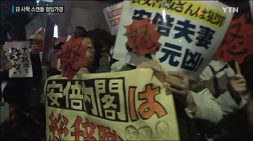 【感動】韓国ネチズンが日本市民を応援する珍事が発生wwwwwwwwwwwwwのサムネイル画像