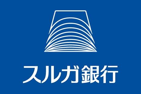 suruga-logo_464x309