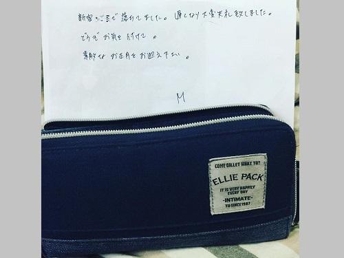 【感動】台湾留学生の劉さん、東京で落とした財布が宅配便で自宅に届く → 会ってお礼がしたいと送り主探しへwwwwwwwwwwwwwwwwwwのサムネイル画像