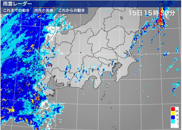 【悲報】とんでもない量の雨雲が東京に接近中wwwwwwwwwwwオワタwwwwwwwwwのサムネイル画像