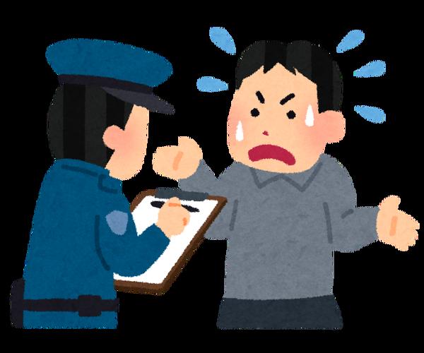 警察「カバンを見せろ」男「嫌です!」警「いいから見せろ!」男「嫌!」警「見せろ!」→ 賠償のサムネイル画像