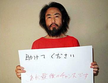 シリアで拘束された安田さんの命の値段は11億円。高すぎてさすがに払えないわ(°_°)のサムネイル画像