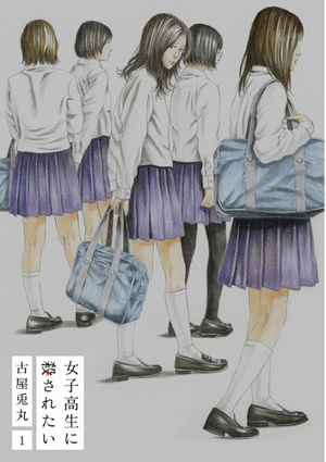 【岐阜】高校教諭「俺を殺してくれ」女性に何度もメール → その結果wwwwwwwwのサムネイル画像