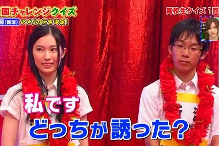【画像】高校生クイズ、新潟JKが美人すぎるwwwwwwwwwwwwwwwwのサムネイル画像