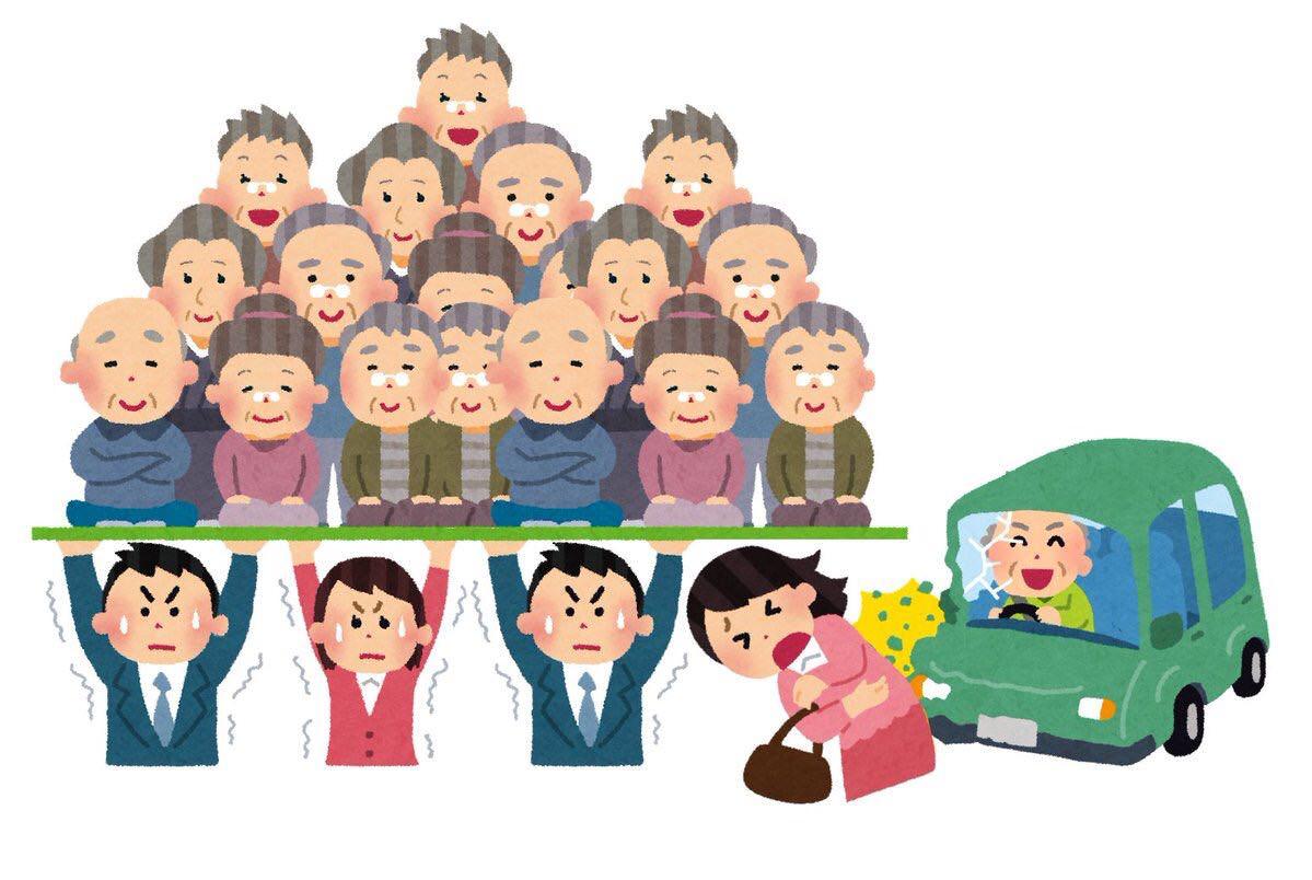 【悲報】87歳「警官の手信号?そんなん知らんわ」→ その結果がヤバすぎる・・・のサムネイル画像