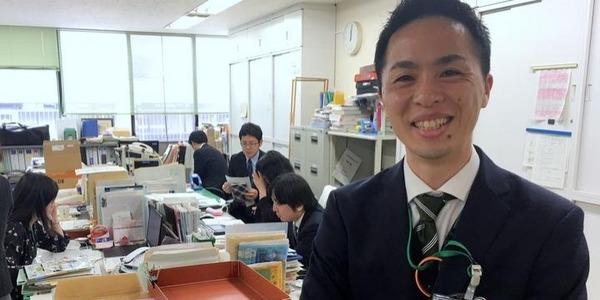 【東京】国立市「LGBTの暴露を条例で禁止しまーす」のサムネイル画像