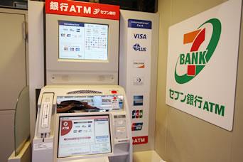 【悲報】ATM付近で携帯電話を使うと強制中断 → 電話詐欺防止システム設置へwwwwwwwwwwのサムネイル画像
