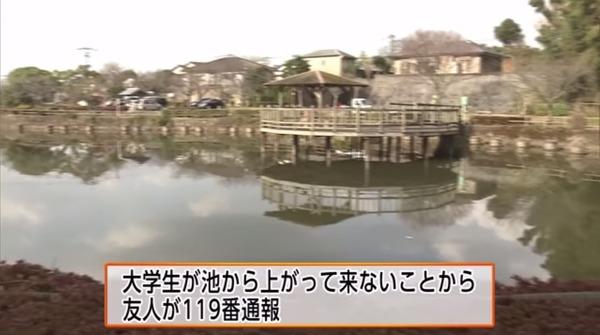 【福岡】池に飛び込んだ男子大学生(23)が死亡のサムネイル画像