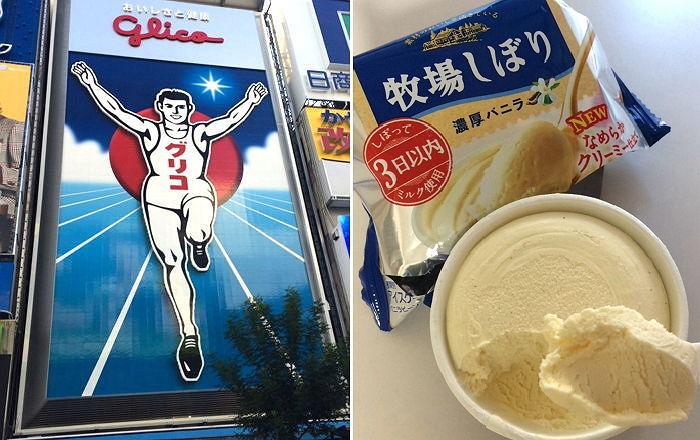 【悲報】韓国「グリコのアイスは絶対に食べてはいけない」→ その理由が・・・のサムネイル画像