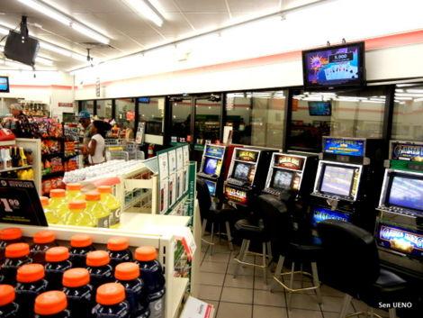 東京か大阪か、迷う海外カジノ事業者…日本の成長起爆剤「カジノ付きリゾート」はどこにできるのかのサムネイル画像
