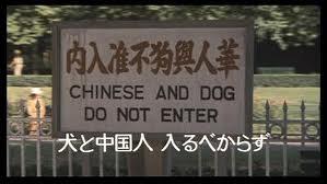 【悲報】英空港の免税店が中国人差別!!! → ネットで暴露された結果wwwwwwwwwwwのサムネイル画像