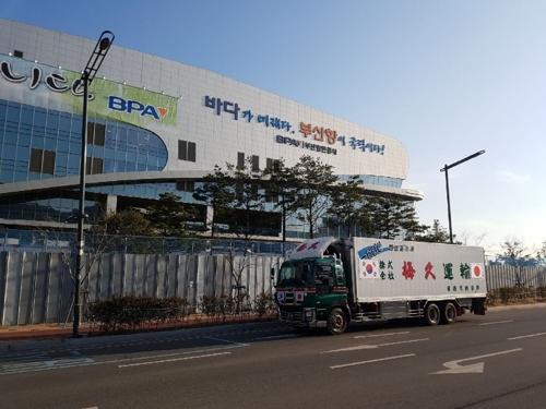 【韓国】平昌五輪の成功願う日本人、静岡からトラックで寄付金を届けるwwwwwwwwwwwwwwwのサムネイル画像
