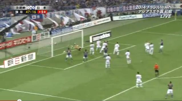 【サッカー】日本対北朝鮮、1-0で日本の勝利のサムネイル画像