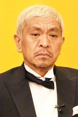 茂木健一郎「日本の芸人は終わっている」→ 松本人志「全然腹が立たない。脳科学的にセンスない」のサムネイル画像