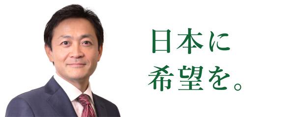 【圧巻】希望の党、驚愕の最新支持率がこちらwwwwwwwwwwwwwwwwのサムネイル画像