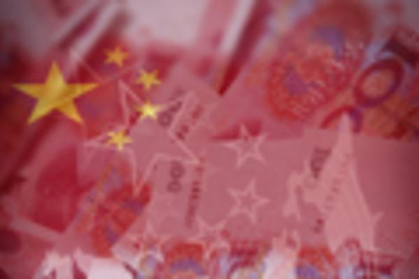 中国メディア「慰安婦問題で日本は赤っ恥をかいた」のサムネイル画像