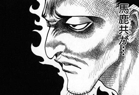 【朗報】冨樫義博「ハンターハンターは死ぬ前に描き切る。描くのが楽しいし、ちゃんと終わらせたい」 のサムネイル画像