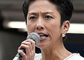 【蓮舫】安倍首相「こんな人に負けるわけには」→「レッテル貼り」と鬼の形相で猛批判へwwwwwwwwwのサムネイル画像