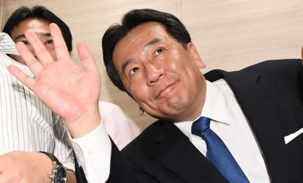 【緊急悲報】立憲・枝野代表「麻生氏が新聞を読んでいないことが明らかになった」のサムネイル画像