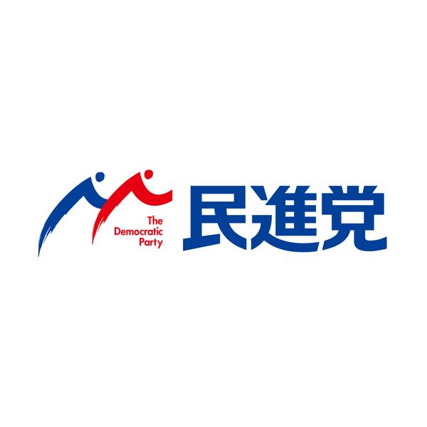 【悲報】民進党、代表選で枝野が勝ったら党分裂 前原が勝っても壊滅瓦解 どう進んでも絶望へのサムネイル画像