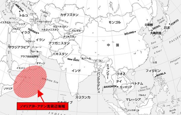 【悲報】ソマリア沖で韓国人が海賊に拉致される → 救護要請を受け、日本の海上自衛隊が捜索へ・・・のサムネイル画像