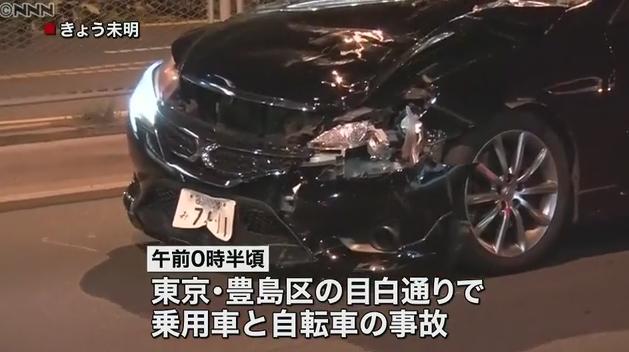 【衝撃】自転車に乗っていた男性、車に100メートルはね飛ばされ死亡・・・のサムネイル画像