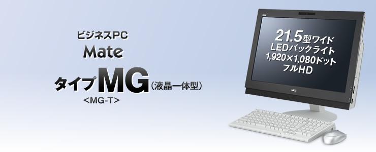 【悲報】日本製PC高すぎだろwwwwwwwwwwwwwwww海外のと比較してみても絶対おかしいのサムネイル画像
