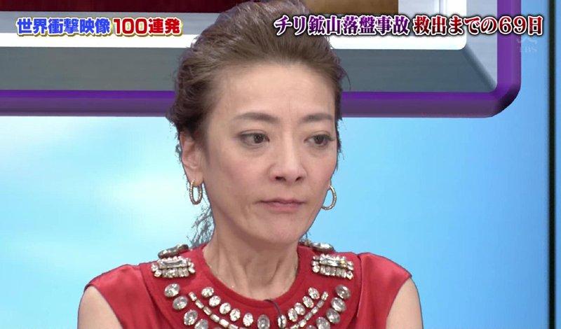 【骨と皮】西川史子の「激ヤセ」ぶりがひどいと話題にwwwwwwwwwwwwwwのサムネイル画像