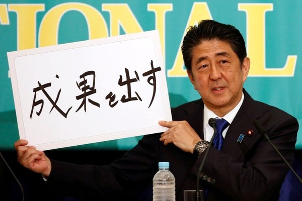 【悲報】日本政府「アベノミクスでは日本はもう成長できません、ごめんね」 のサムネイル画像