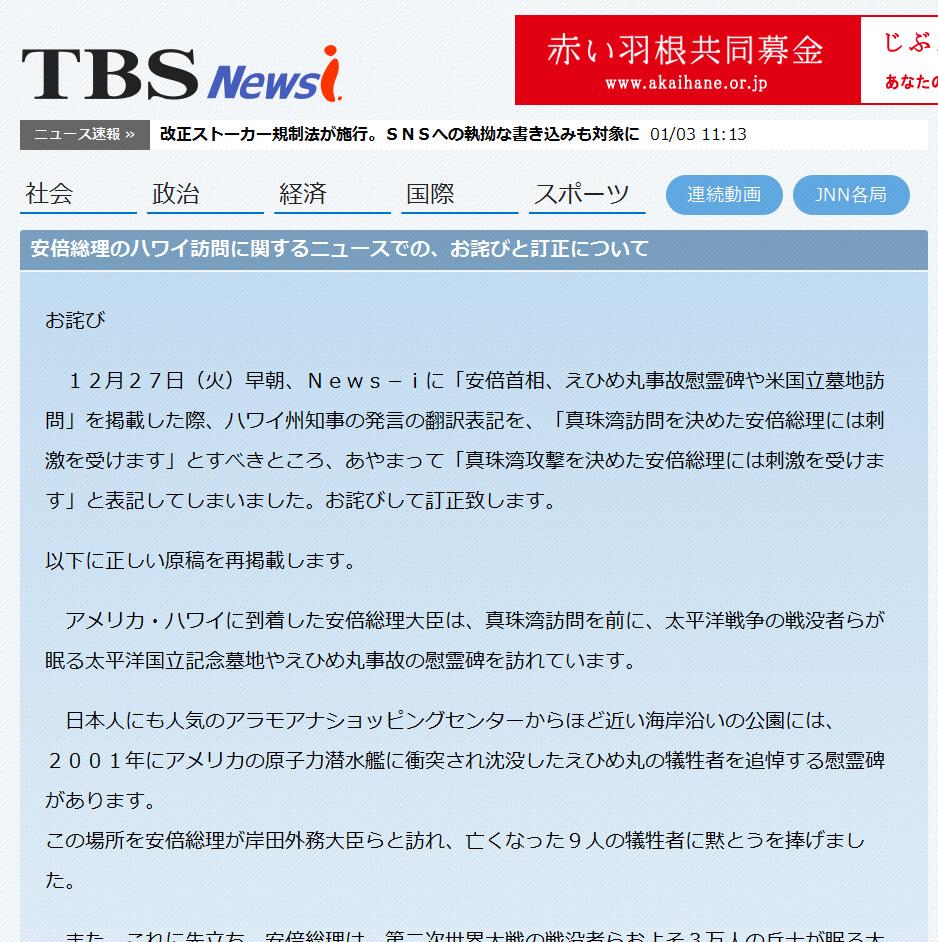 【悲報】TBSさん、とんでもない翻訳ミスをするwwwwwwwwwwwwwwwwwwのサムネイル画像
