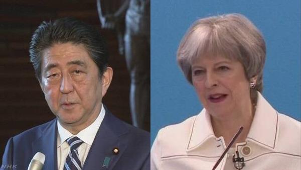 【メイ首相】英国、ロシアとの対立激化!!→ 安倍首相に支持を要請!!!のサムネイル画像