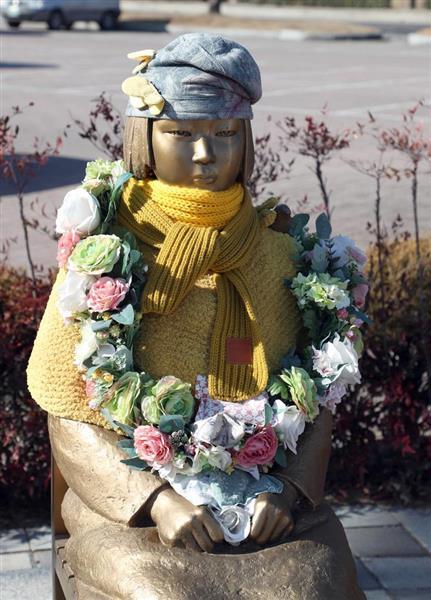 【韓国】慰安婦像、日韓合意後にいくつ建てられたのか?→ 外務省調査の結果wwwwwwwwwwwwwwのサムネイル画像