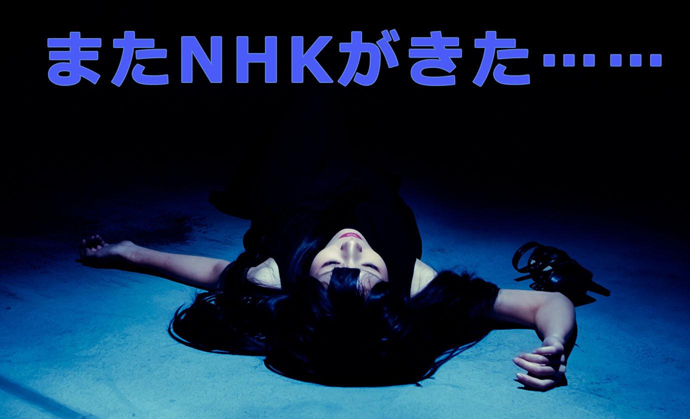 【衝撃】NHK関係者が家に来ても「1秒」で追い返す魔法の言葉wwwwwwwwwwwwwwwのサムネイル画像