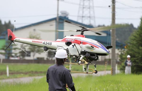 【悲報】操縦していた「ヘリコプターのラジコン」が自身の顔面に衝突し、死亡・・・のサムネイル画像
