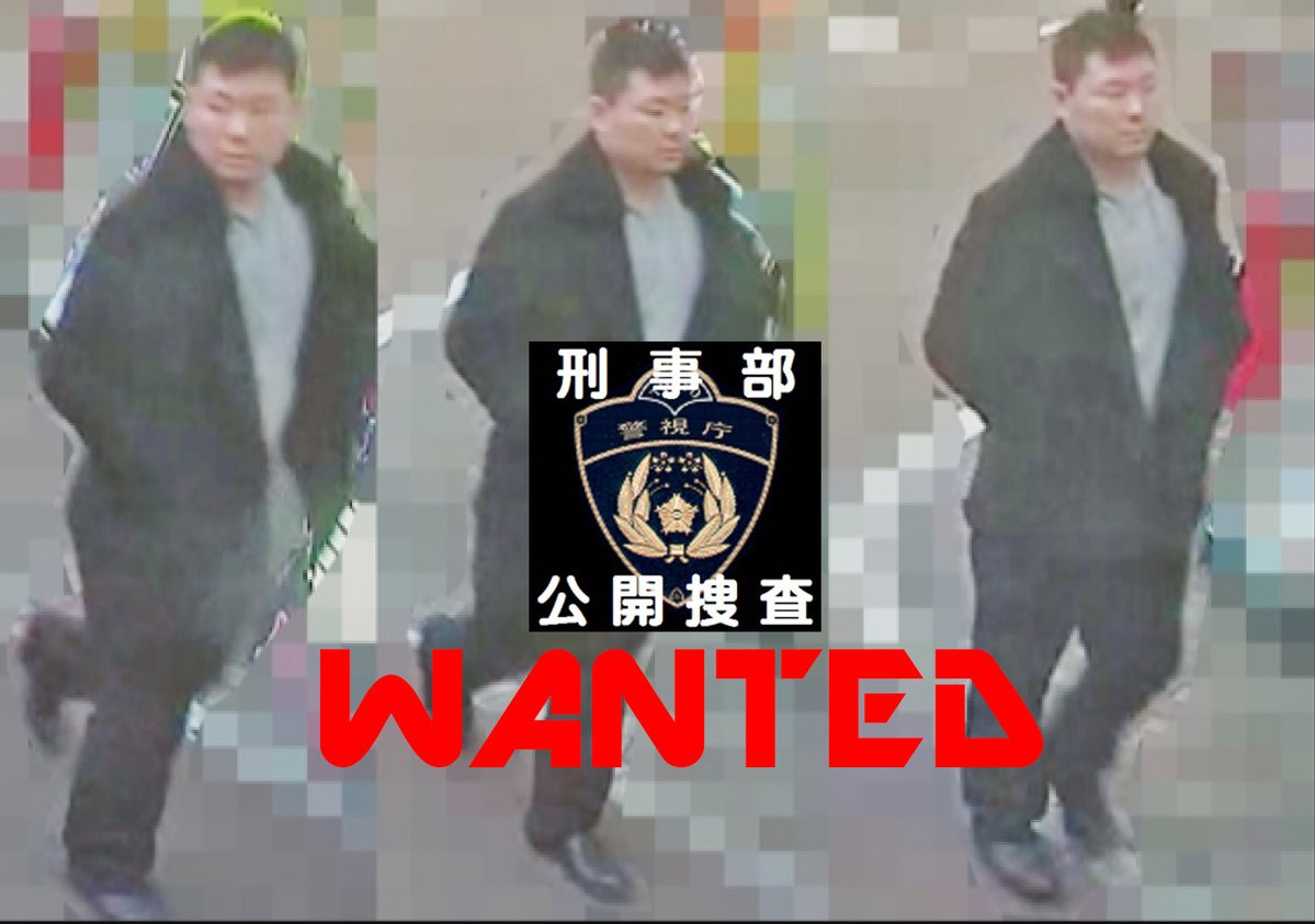 【WANTED】警視庁、ひったくり犯の顔写真を公開!犯人の顔が完全に・・・・のサムネイル画像
