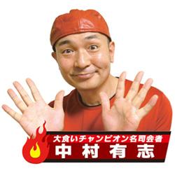 ドリカム(DREAMS COME TRUE)の中村正人、フジテレビ系「救命病棟24時」に患者役でドラマ初出演!!!のサムネイル画像