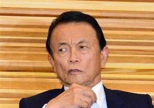 「引きこもりが外に出る」と麻生太郎財務相、ポケモンGOを語るのサムネイル画像