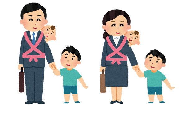 【ひとり親に朗報】児童扶養手当増額! 年収対象を拡大へwwwwwwwwwwwのサムネイル画像